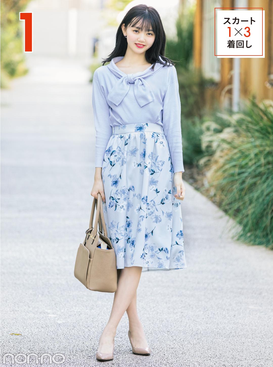 きれいめ派の花柄スカートオフィスコーデ着回し☆3月の即買いおすすめカタログつき!_1_2