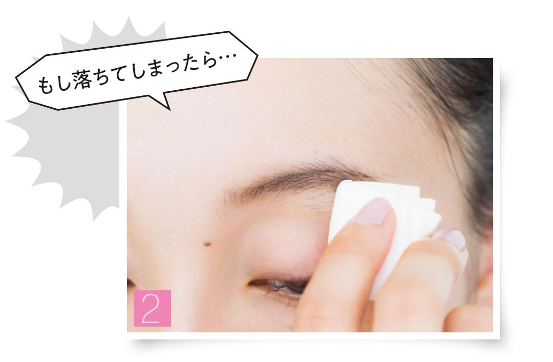 夏に絶対! 「落ちない眉メイク」の基本HOWTO教えます★_1_2-7