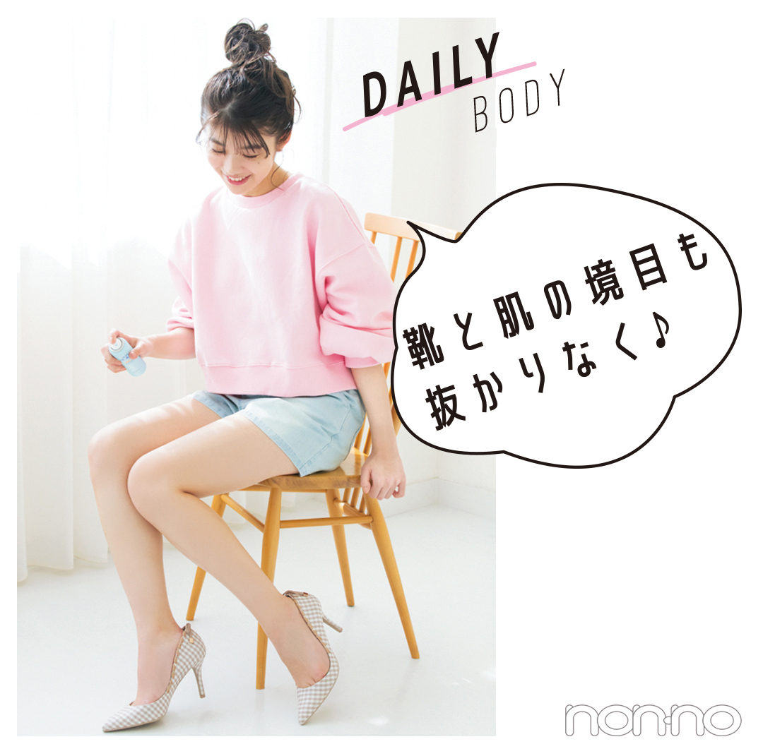 DAILY BODY