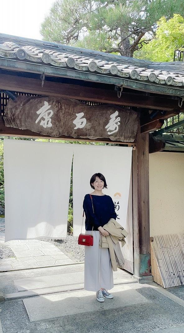 日本の庭園を楽しみながらアフタヌーンティー。_1_1