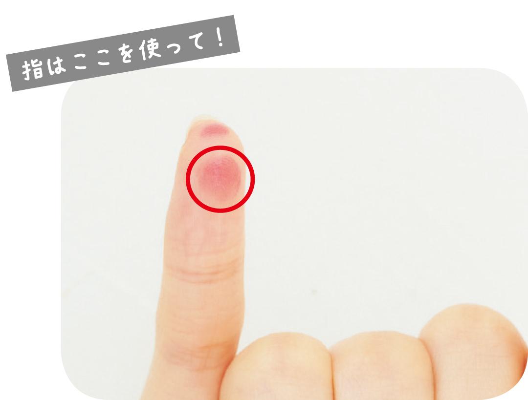 """【動画】大反響! 意外と知らない""""今っぽリップ""""の塗り方のキホン♪_1_3-5"""