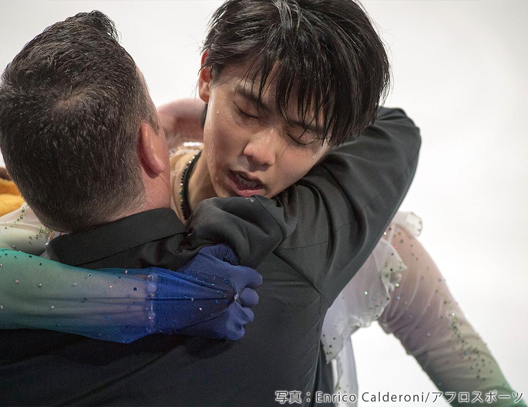 世界中から氷上のイケメンが集結! フィギュアスケート男子フォトギャラリー_1_8