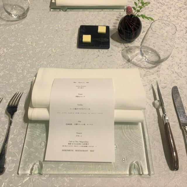 隠れ家のようなフレンチレストラン【名古屋・四間道レストランMatsuura】_1_5-1
