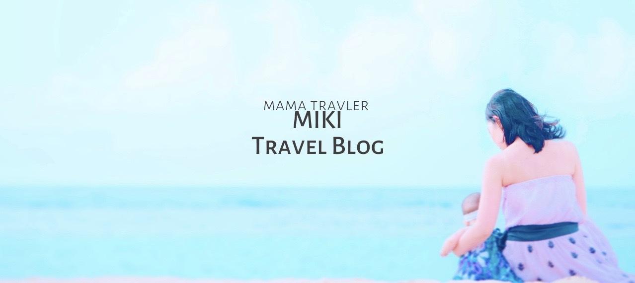 MIKI Travel Blog