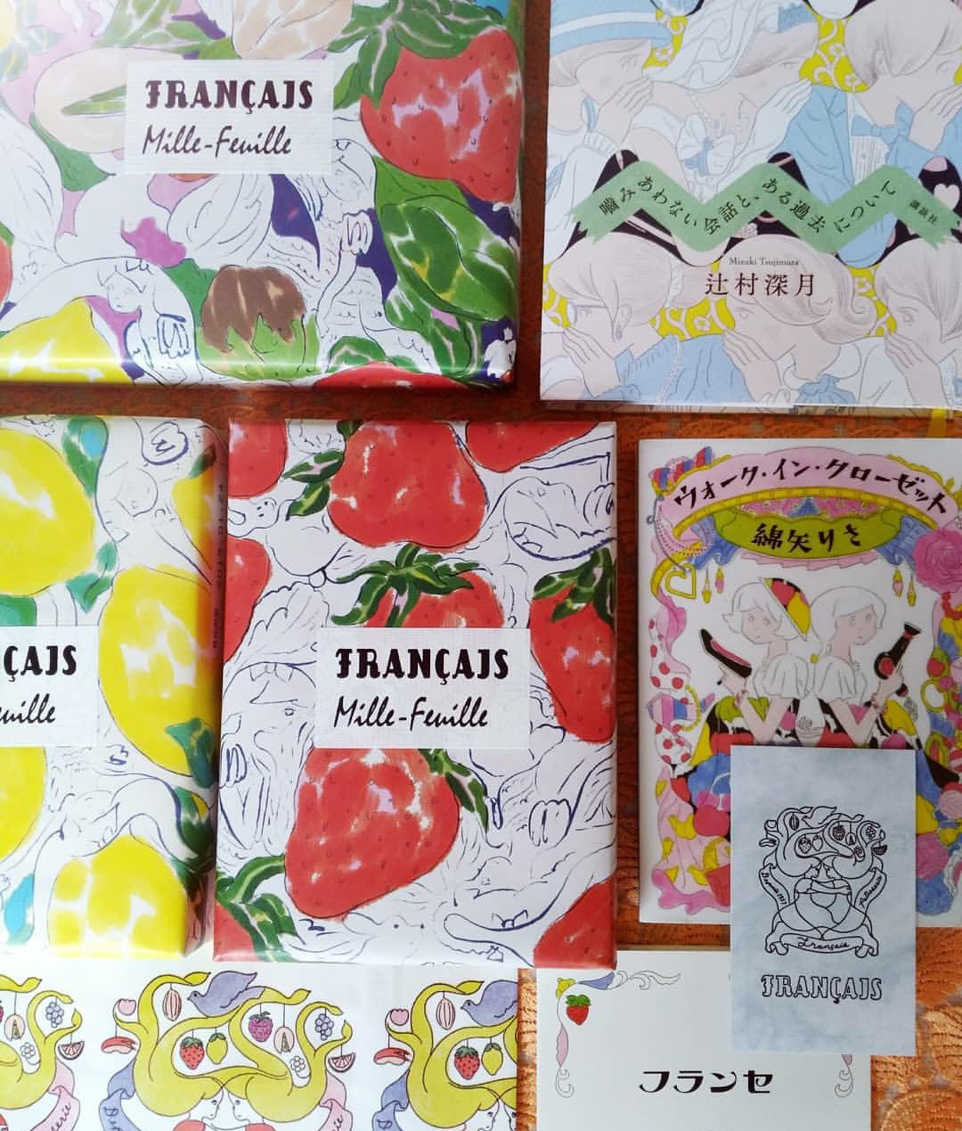 乙女なパッケージ菓子♡三選_1_5