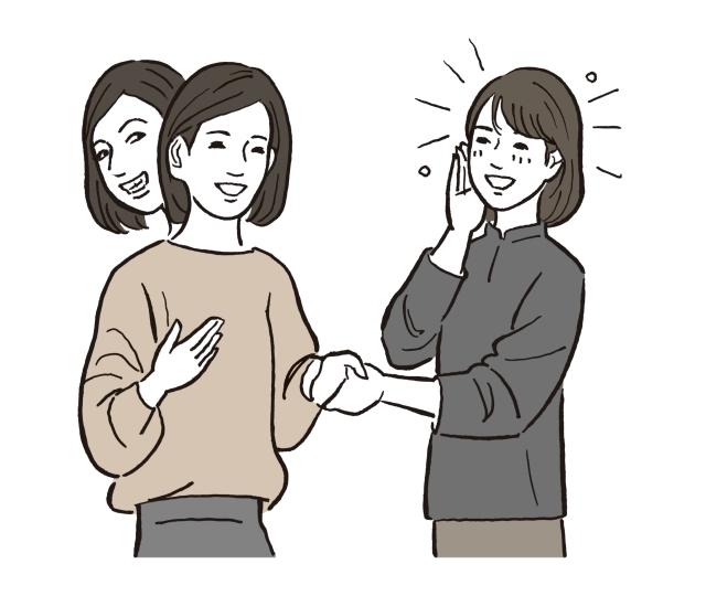 【要因2】他人を信じやすい