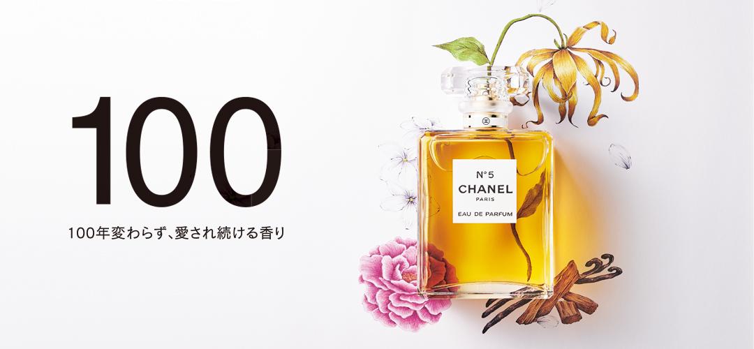 non-no 50th meets CHANEL N°5 100th_1_1