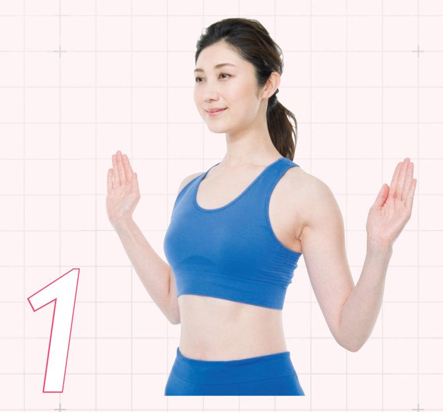 肩甲骨のストレッチ1