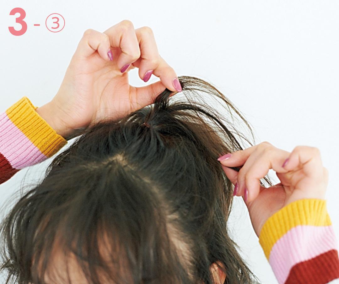 髪が少ない&ペタンコさんのヘアアレンジ★プチハーフアップで今っぽく!_1_5-6