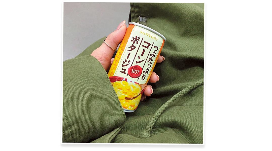 ノンノモデル鈴木友菜が防寒対策に愛用しているのはヒートテックとアレ♪_1_3