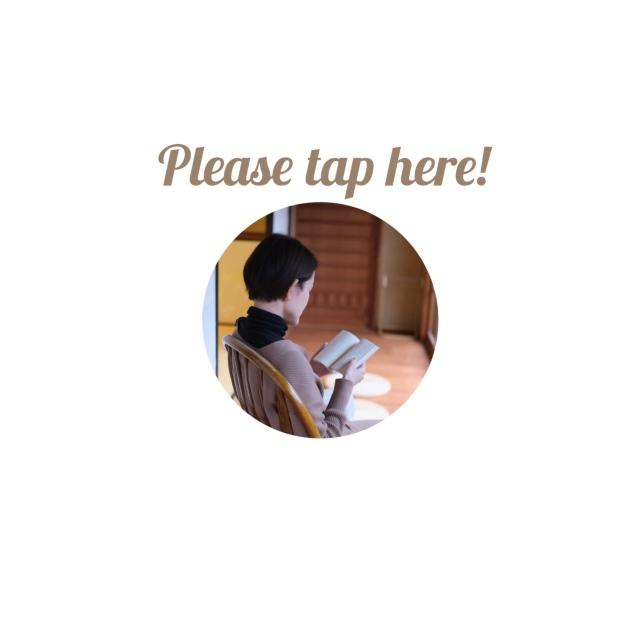 星のや東京 〜大都会の温泉旅館で江戸・東京を愉しみ尽くす〜 その3_1_22