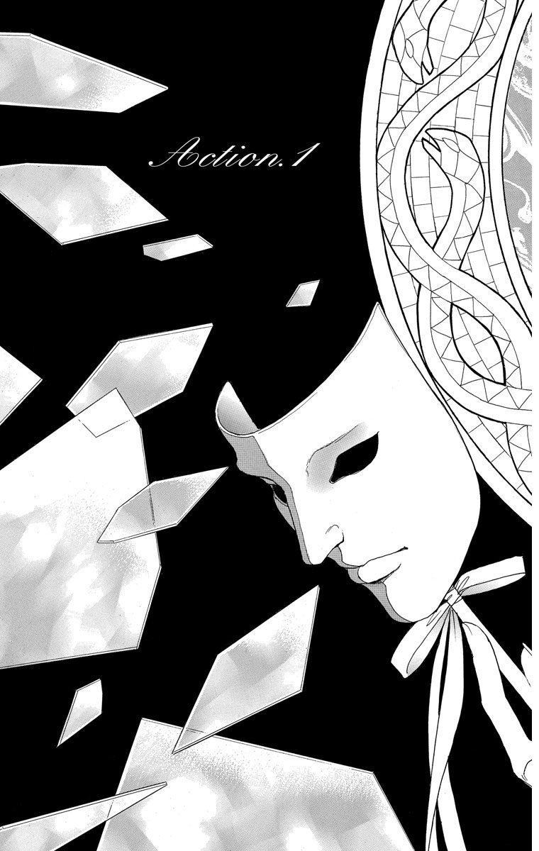ヤヌスの鏡 メタモルフォセス 漫画試し読み5