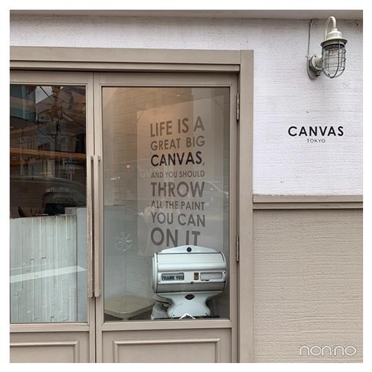 キャンバス トウキョウ (CANVAS TOKYO)