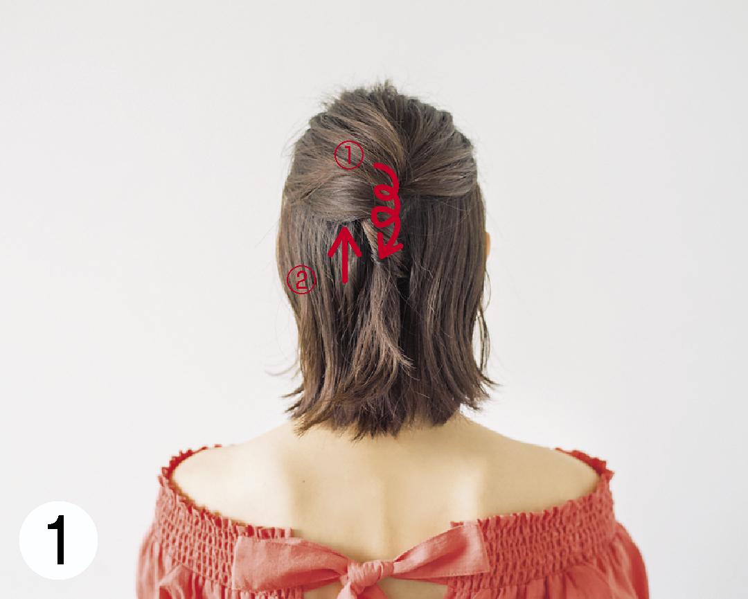 ボブのヘアアレンジ♡ 西野七瀬のうなじ見せまとめ髪で#彼女感!_1_3-1