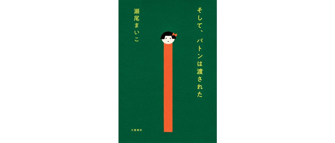西野カナ『アイラブユー』etc.5月のおすすめアルバム&本&コミック6選!_1_1-5