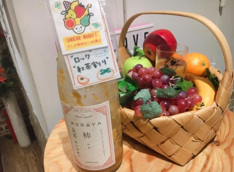 果実酒専門店 私的オススメ果実酒❤︎_1_5