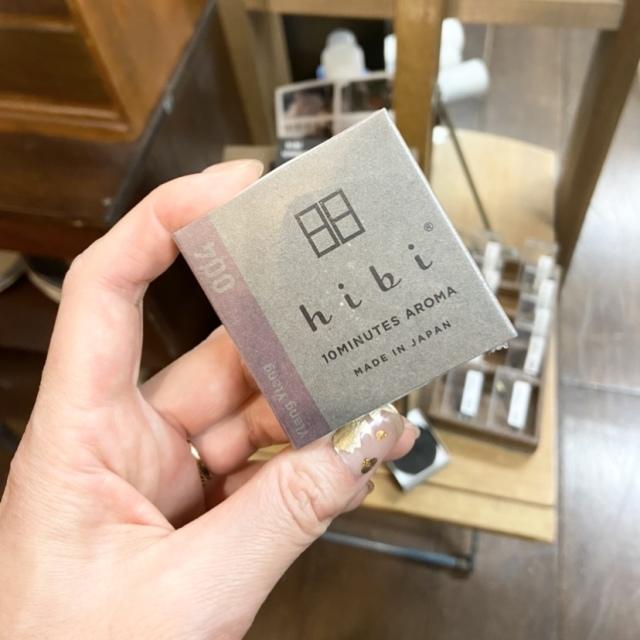 マッチ型お香「hibi」と白茶で夜のリラックスタイム_1_1