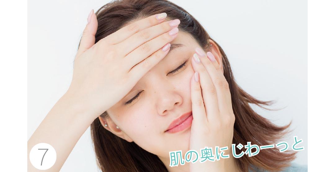 お肌が潤い不足が、夏のメイク崩れの原因って知ってた? 崩れないための朝スキンケアの基本はコレ!_1_2-7