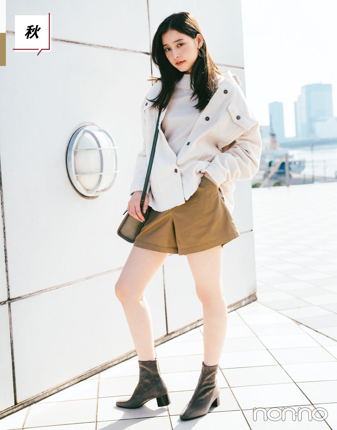 2019秋トレンド速報★ ブラウンのショートパンツなら、今から秋まで着回せる!_1_3-3