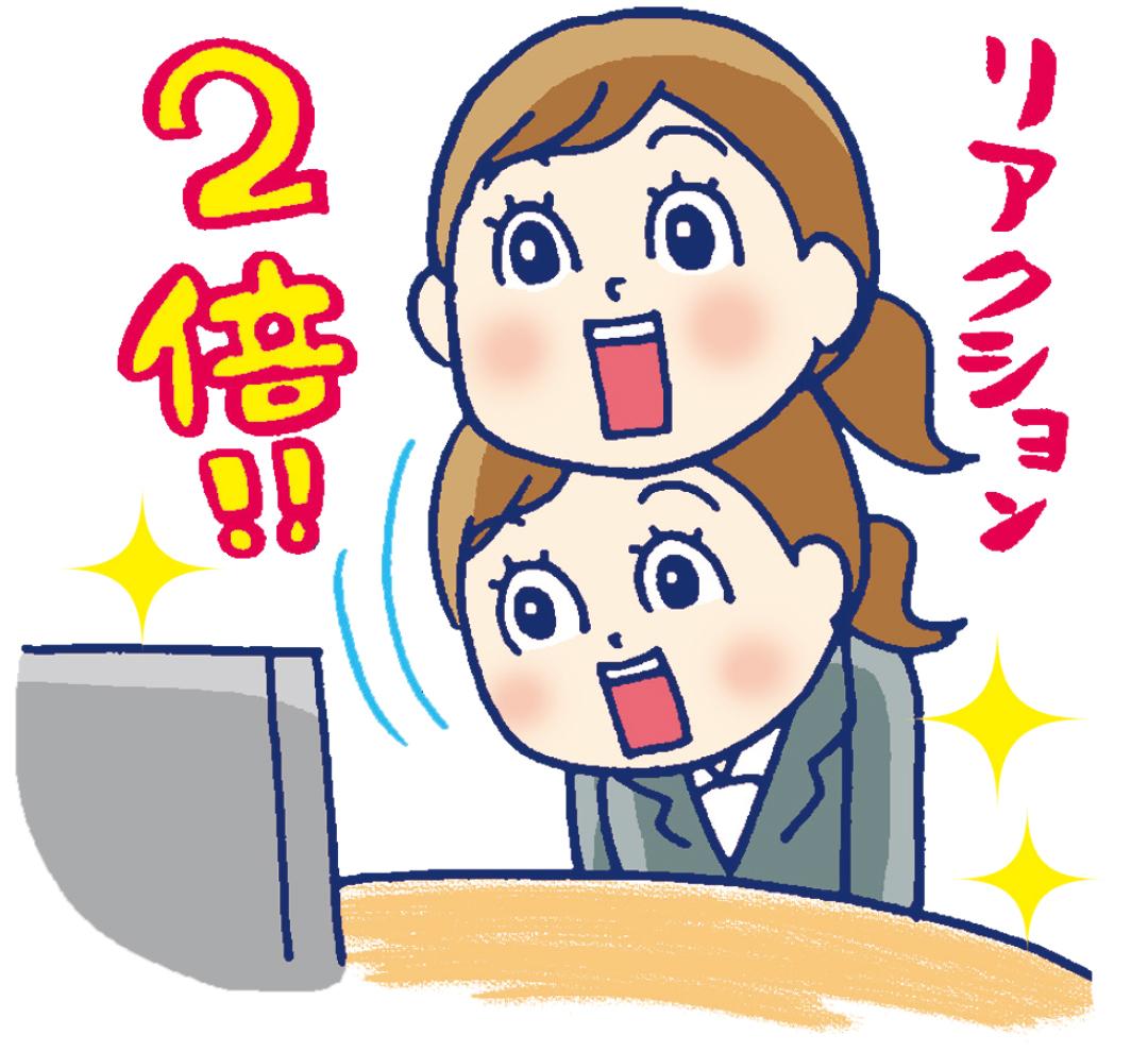 ウェブ面接で気になること、全部聞きました!前編【ウェブ面接必勝法vol.4】_1_5