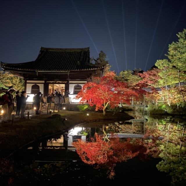 感染症対策しながらGoToトラベルで京都へ_1_5