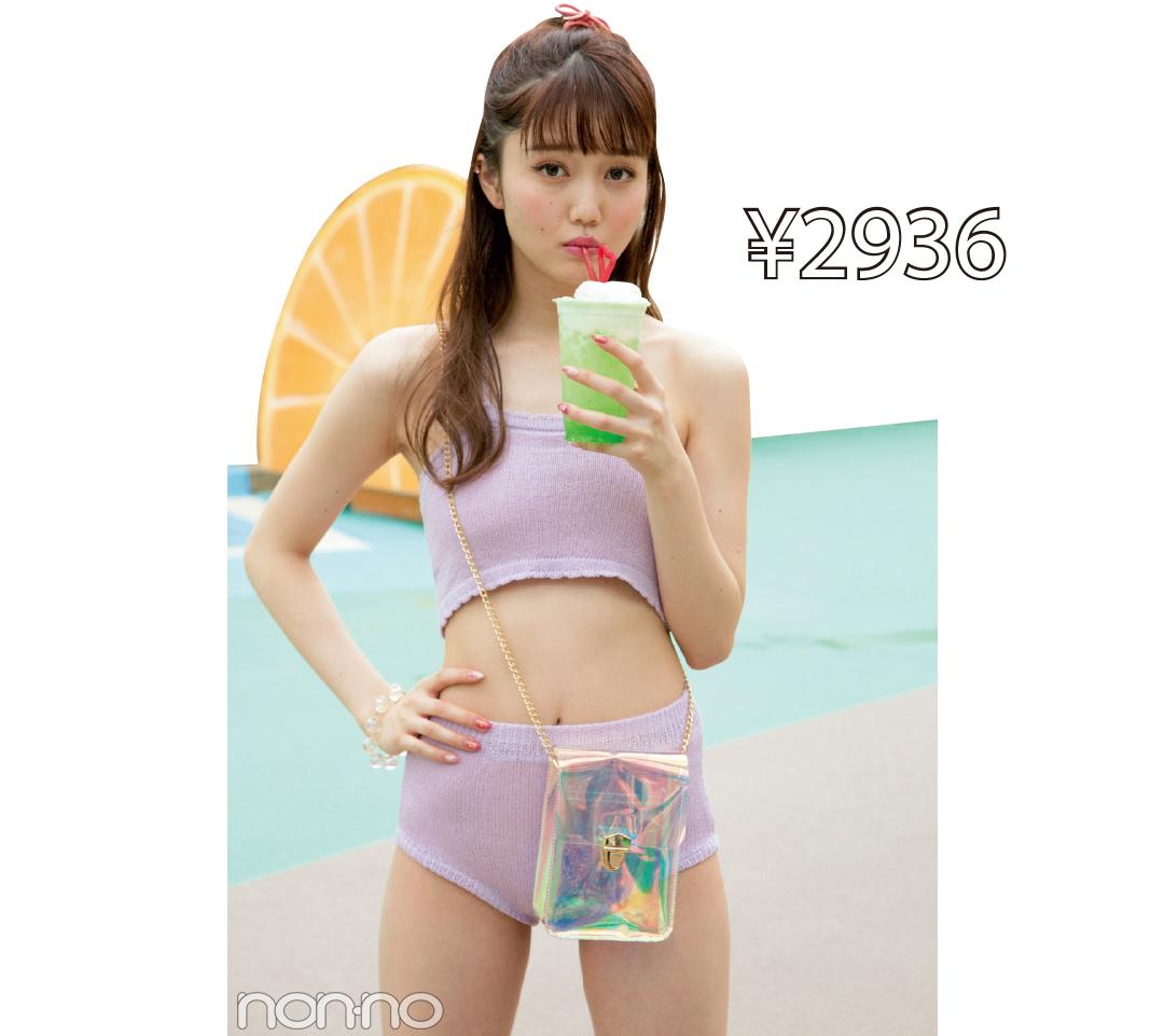 ALL5000円以下! 安い&可愛い、人気の水着をたっぷりお届け!_1_3-2