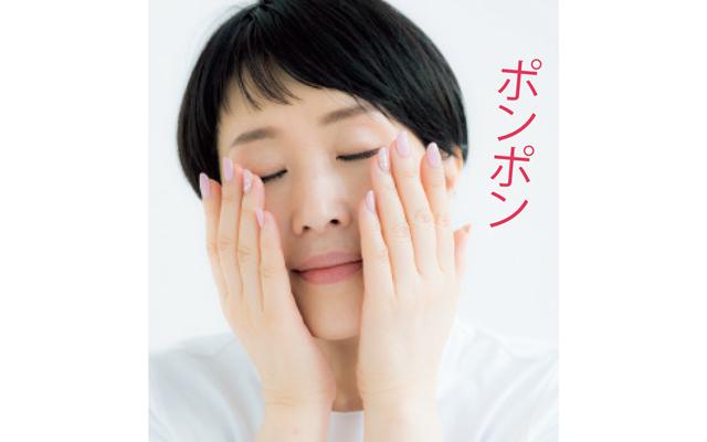 《2》肌上ですべらせると摩擦を起こしやすいので、手のひらを垂直にのせるよう「スタンプ塗り」を。