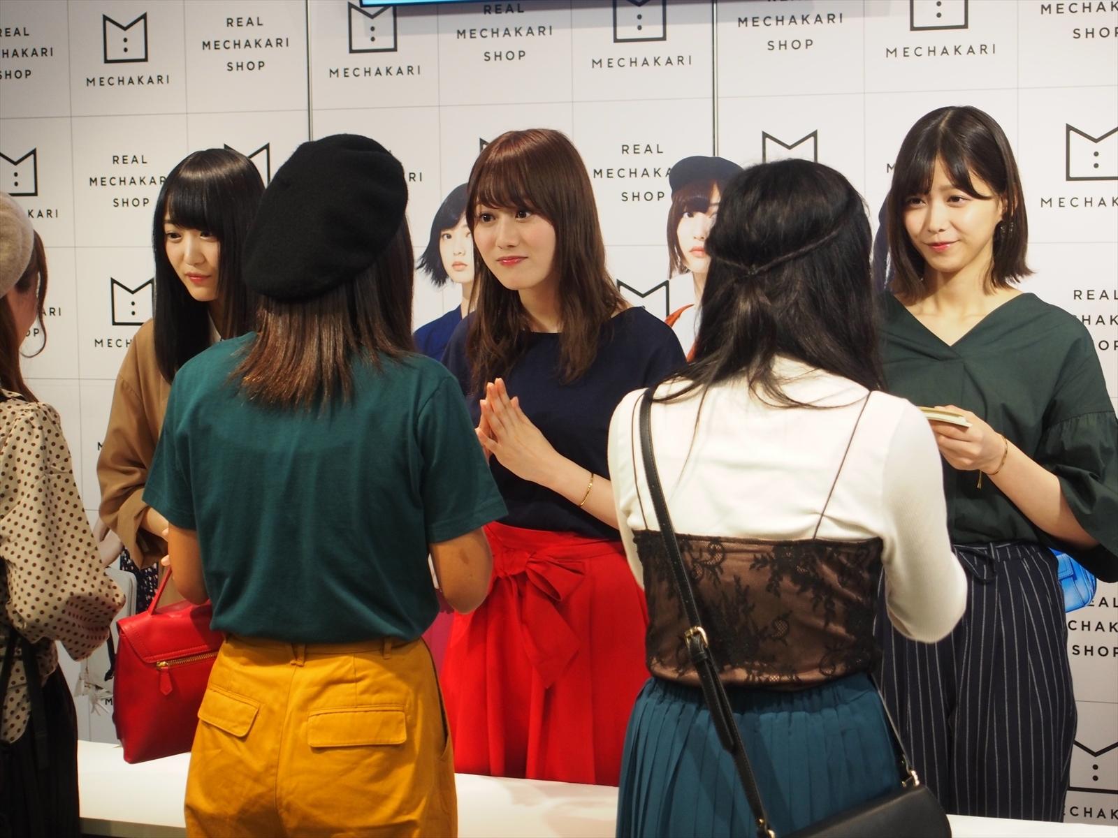 欅坂46が来店!もちろん理佐も♡ 「メチャカリ」初のリアルSHOPがオープン_1_2-6