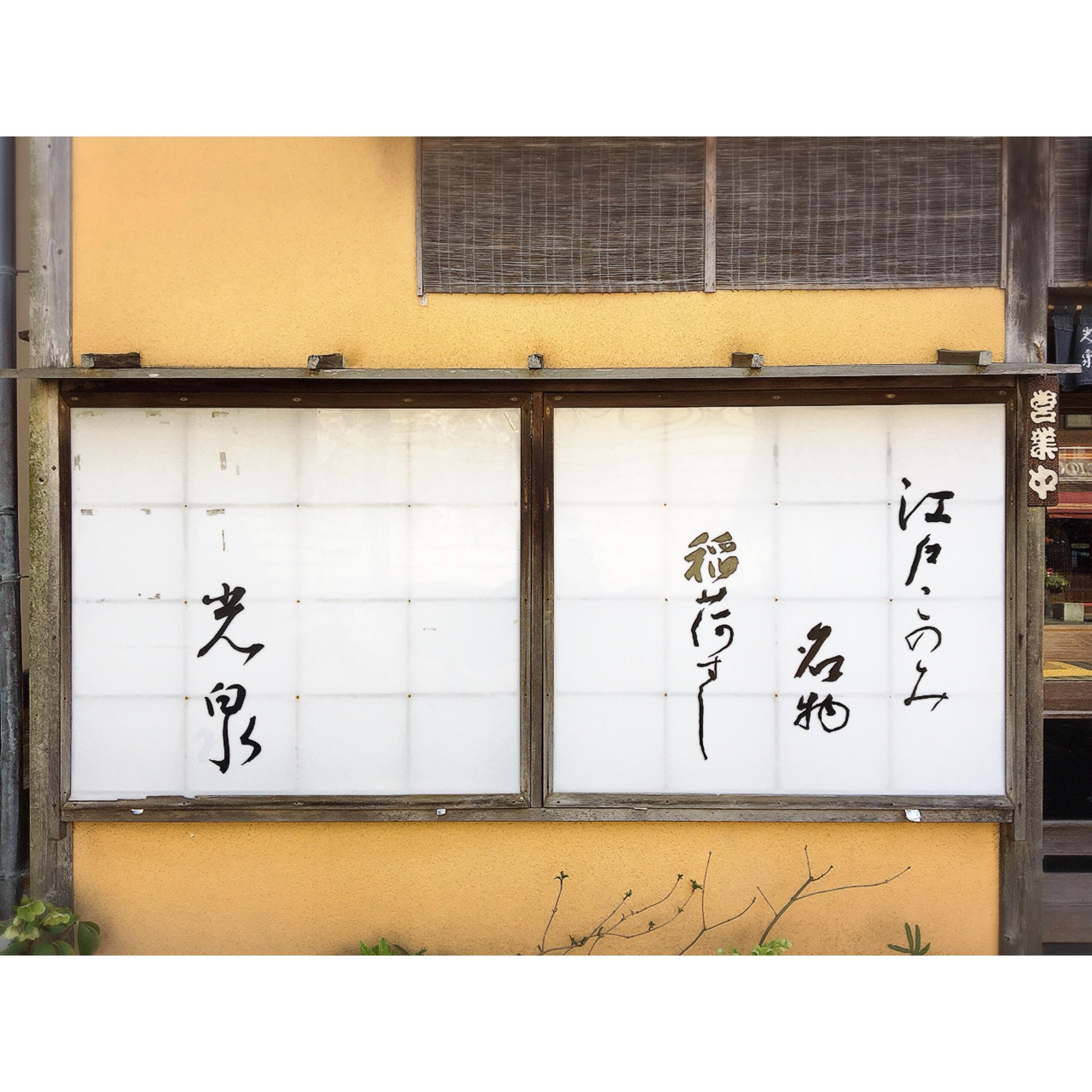 北鎌倉にあるお料理教室へ_1_6-2