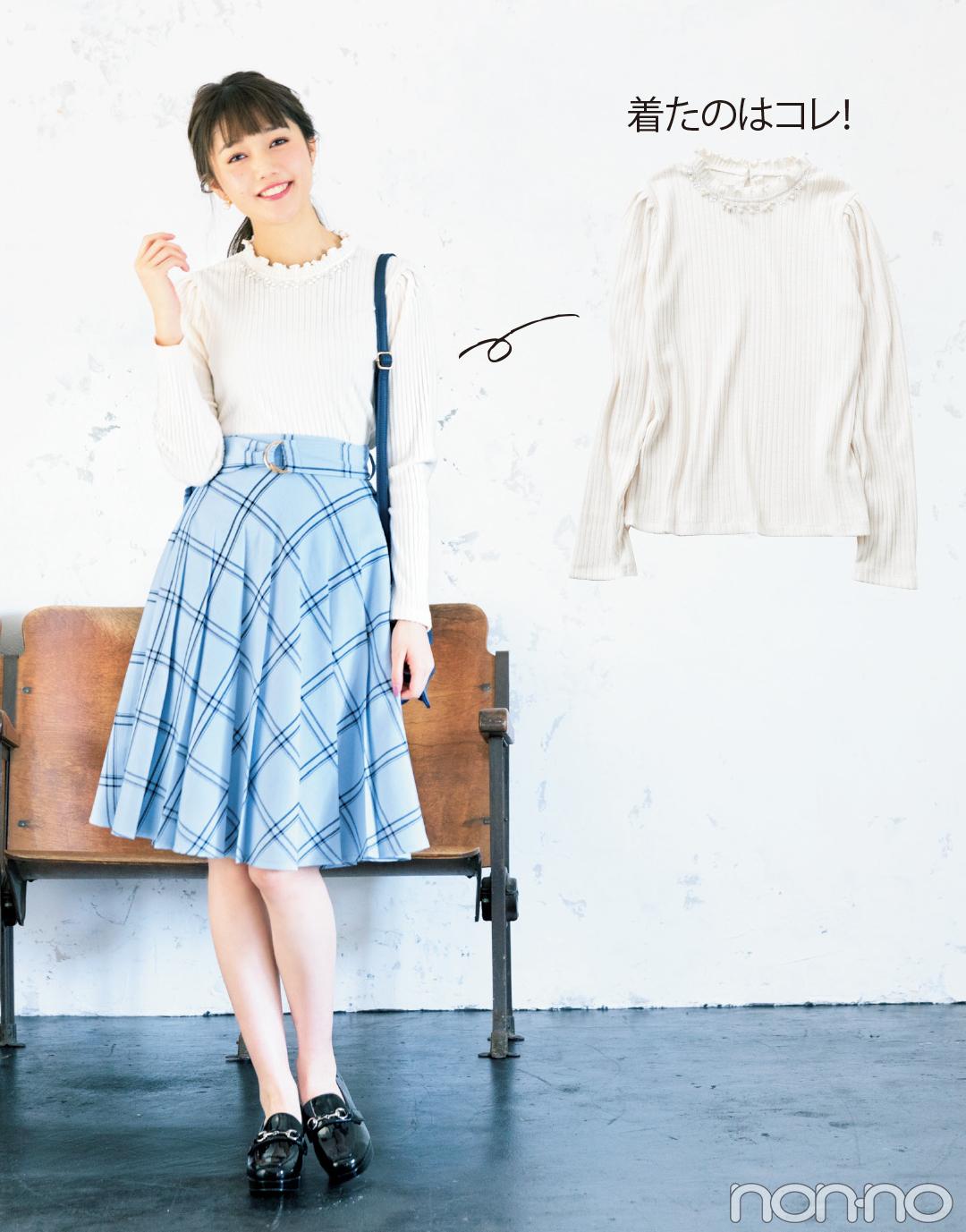 4月から大学生♡ 今買って長く使えるコスパ服&小物、必見の4アイテム15選!_1_2