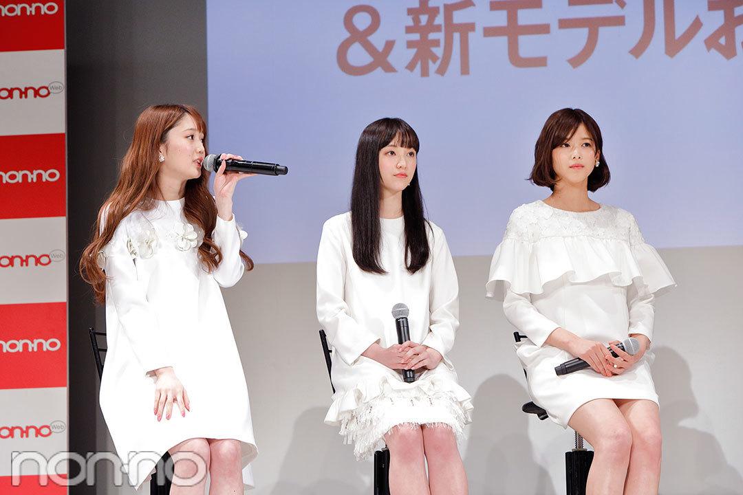 【動画】ノンノ創刊45周年イベントファイナルinTOKYO【ダイジェスト】_1_1-2
