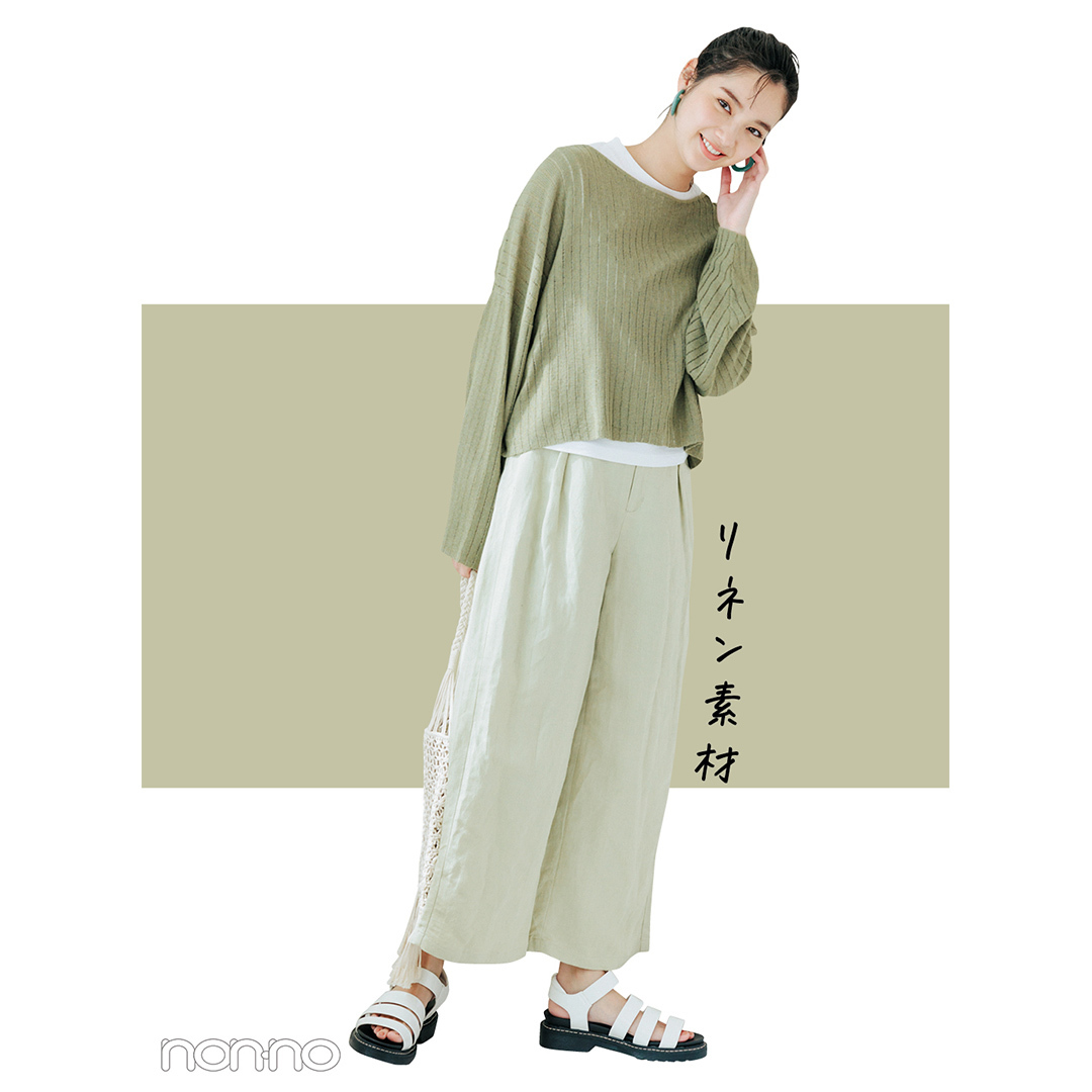 Tシャツをレイヤードしておうちカジュアルを新鮮に【毎日コーデ】_1_2-1