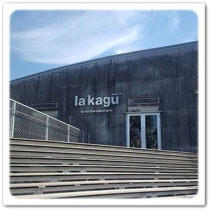 今月末で閉店してしまう神楽坂「la kagu」SALEで購入したもの♡_1_2