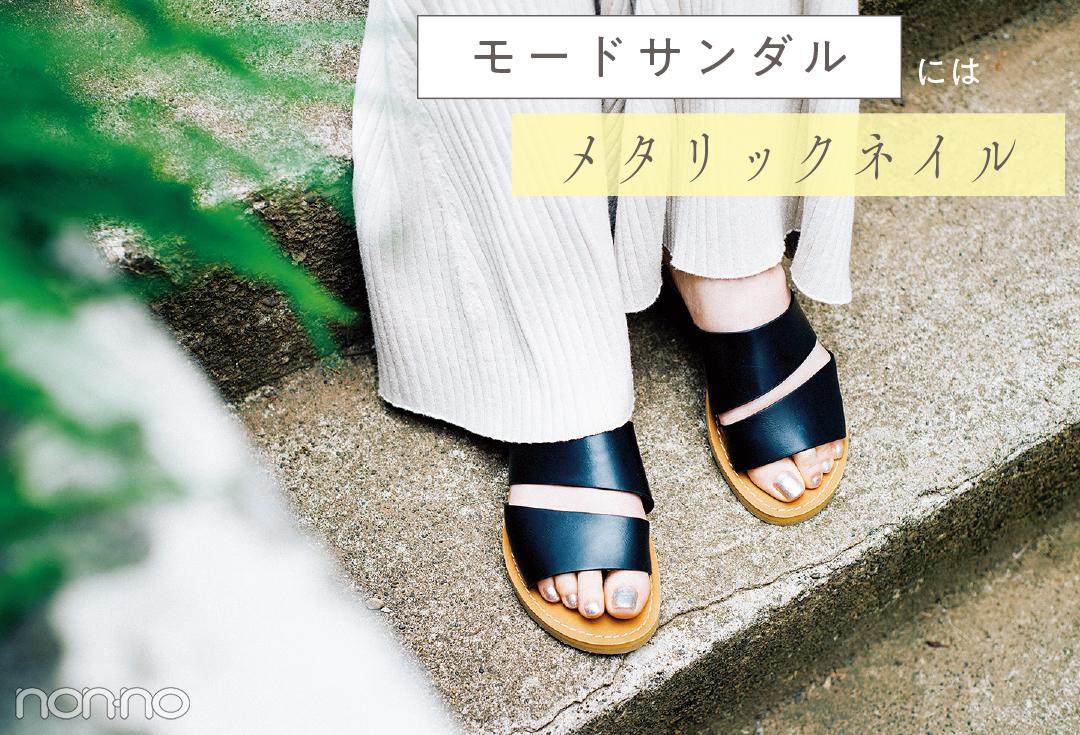 【ネイル2019夏】サンダル映えするペディキュア7選!_1_11