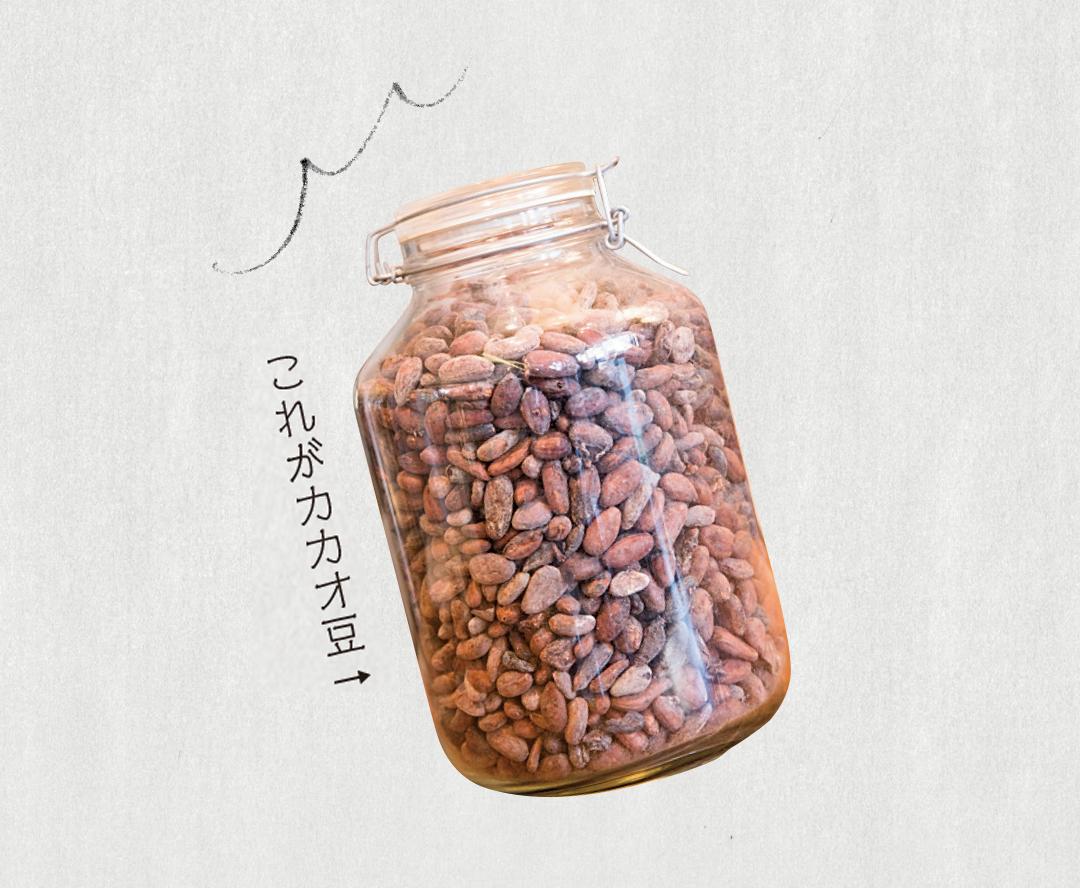 大人っぽインスタ映えスイーツなら、「ミニマル」のチョコレート【バレンタイン2018】_1_2-4