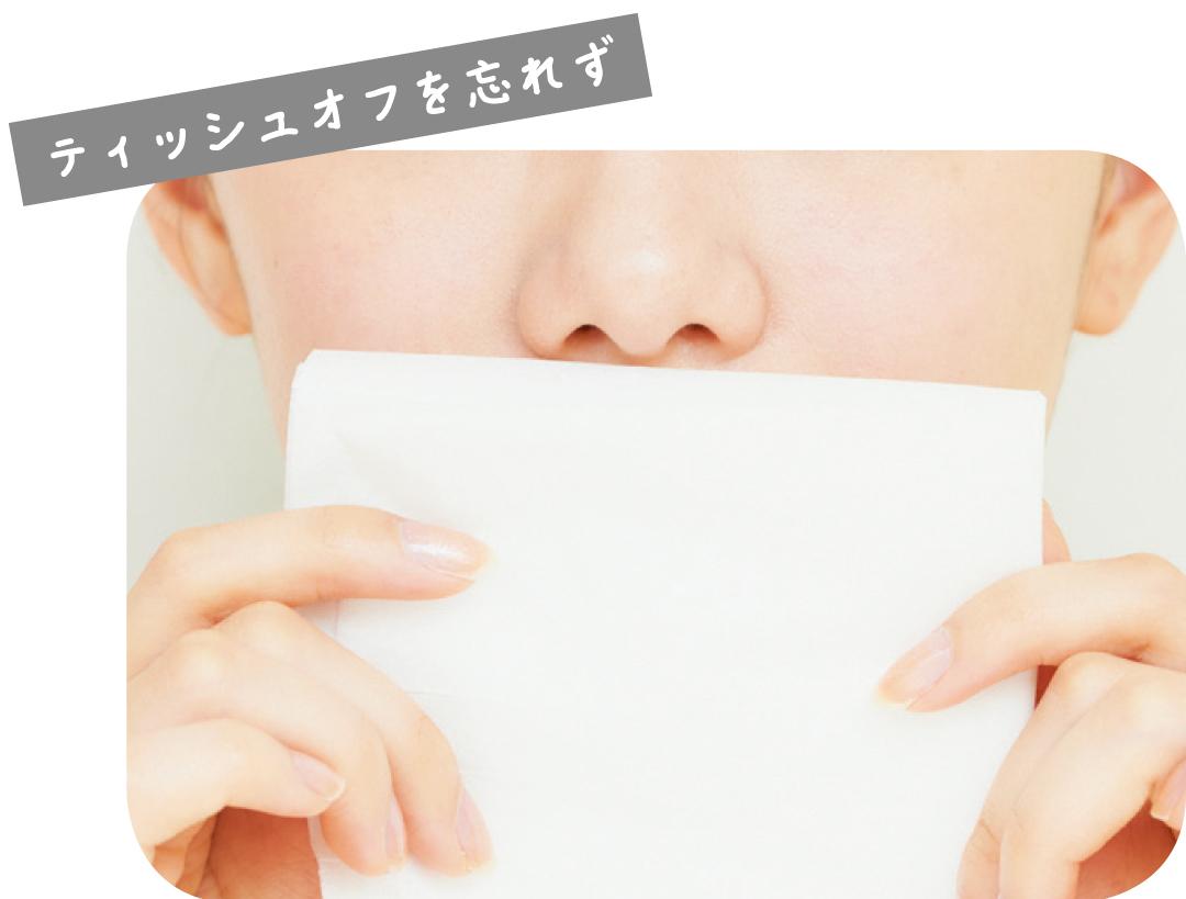 """【動画】大反響! 意外と知らない""""今っぽリップ""""の塗り方のキホン♪_1_3-2"""