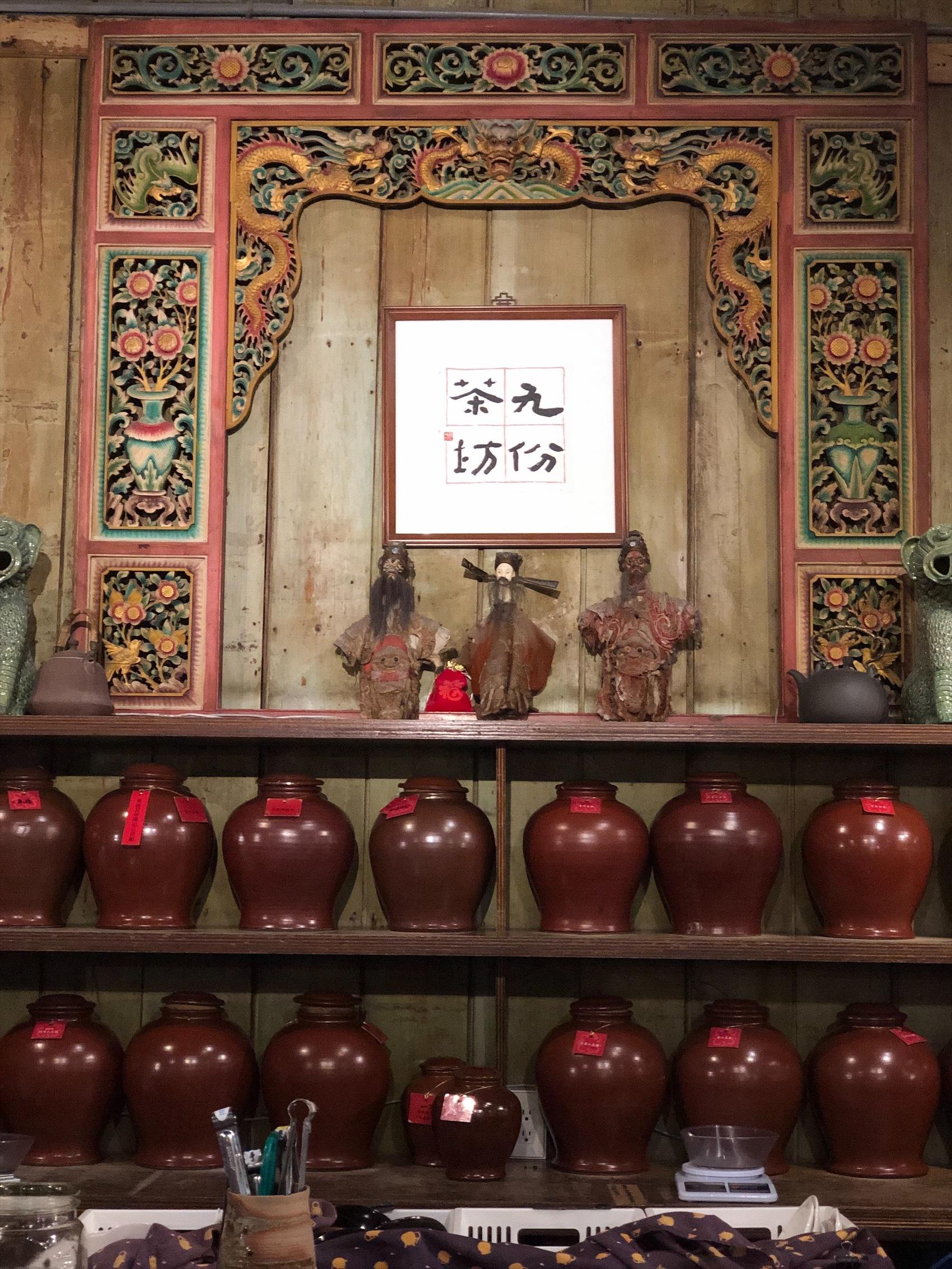 台湾旅行 Part II_1_3-2