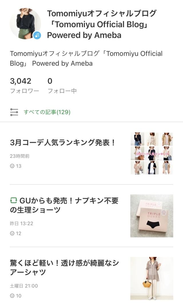 超名品!ジップアップパーカー【tomomiyuコーデ】_1_14