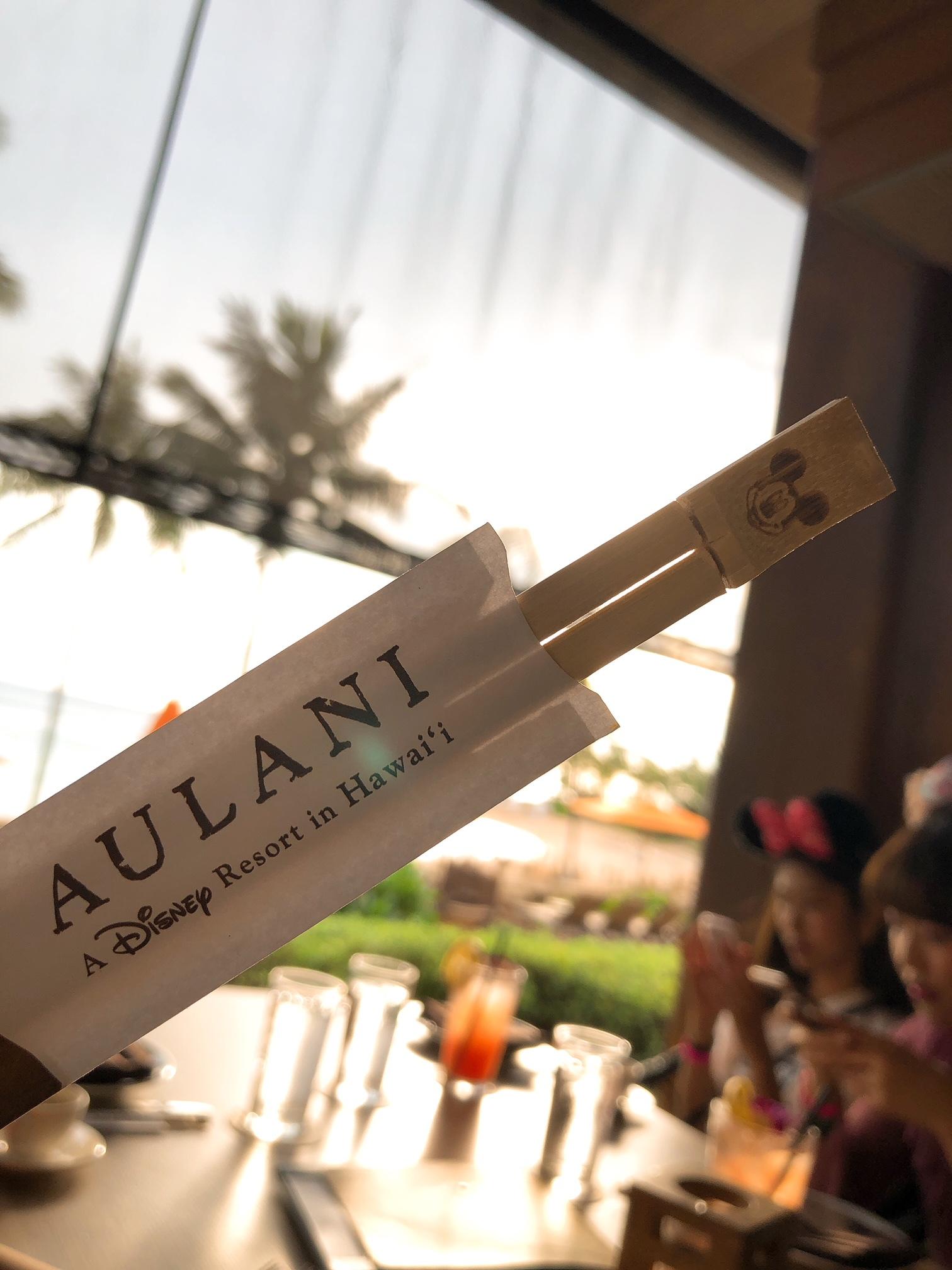 親子で楽しむ!アウラニ in Hawaii ♡_1_8