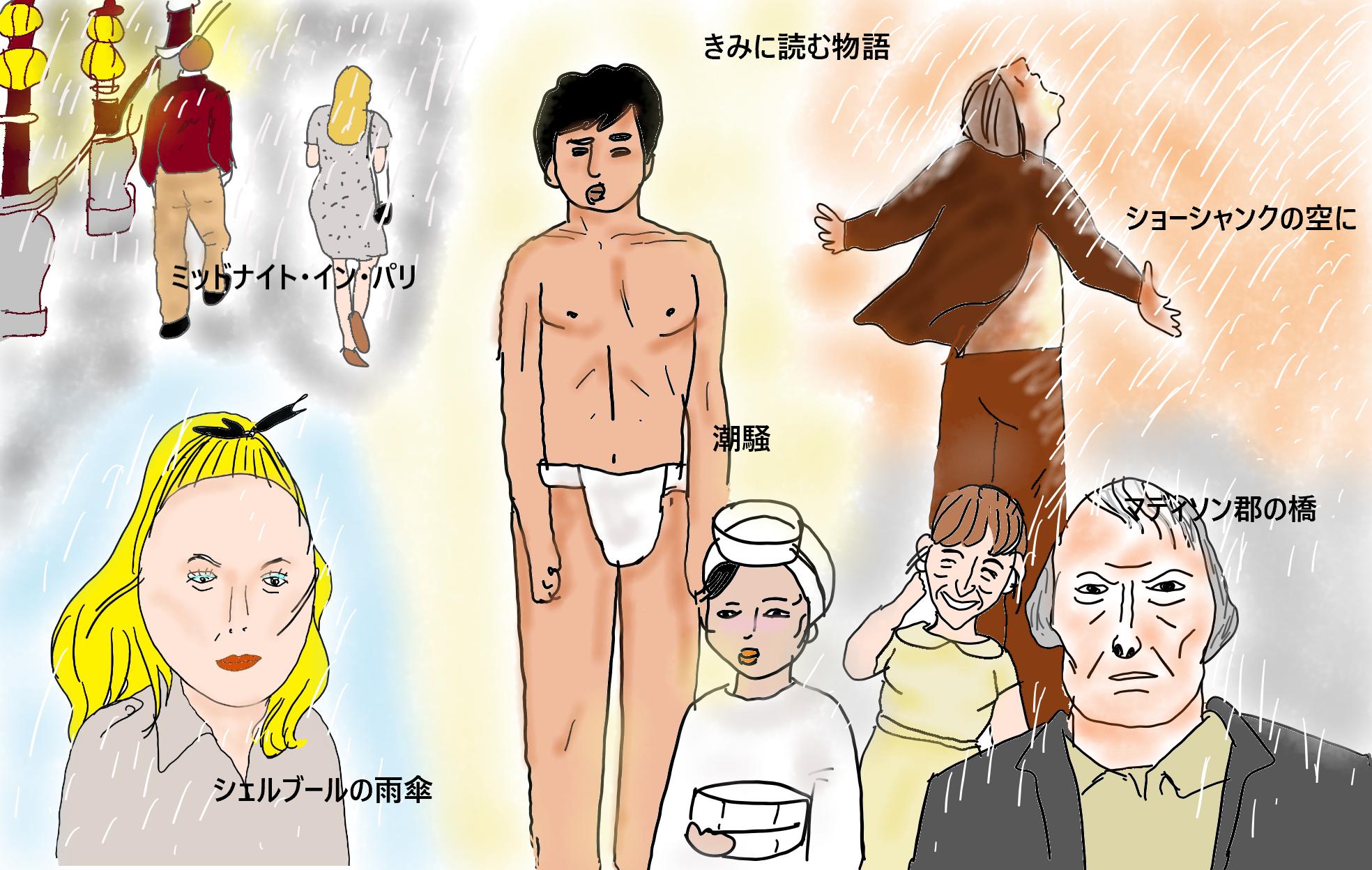 【おウチで胸キュンシネマ】梅雨入り!雨が印象的な映画6選_1_1