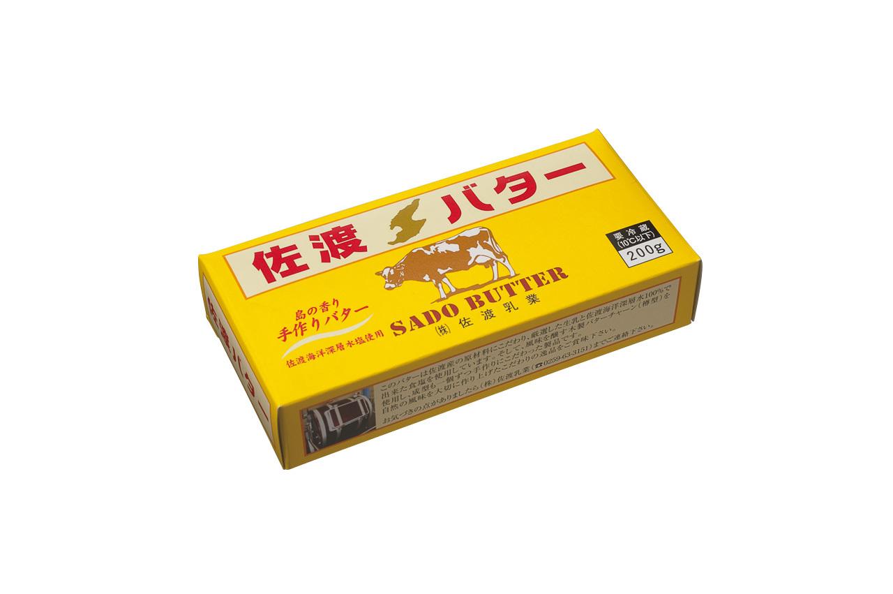 軽い後味が魅力 佐渡乳業の「佐渡バター(有塩)」_1_1