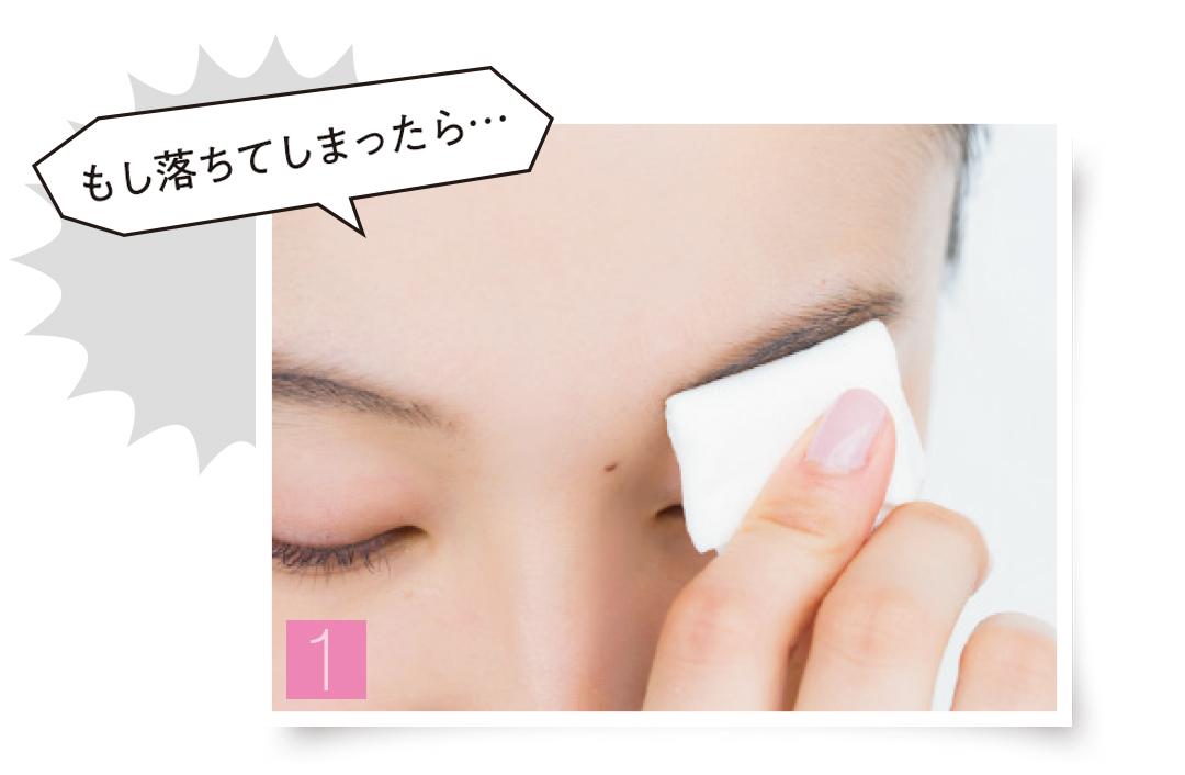 夏に絶対! 「落ちない眉メイク」の基本HOWTO教えます★_1_2-6