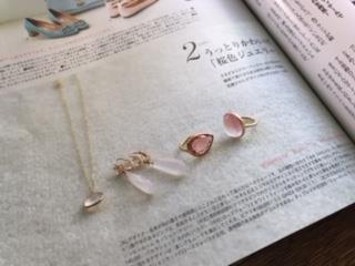 心ときめく「桜色ジュエリー」♡_1_2