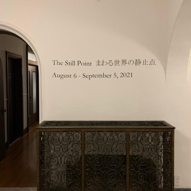 九段下の登録有形文化財『旧山口萬吉邸』にて開催中のグループ展「The Still Point – まわる世界の静止点」素晴らしい空間でじっくり作品を堪能しました。_1_1