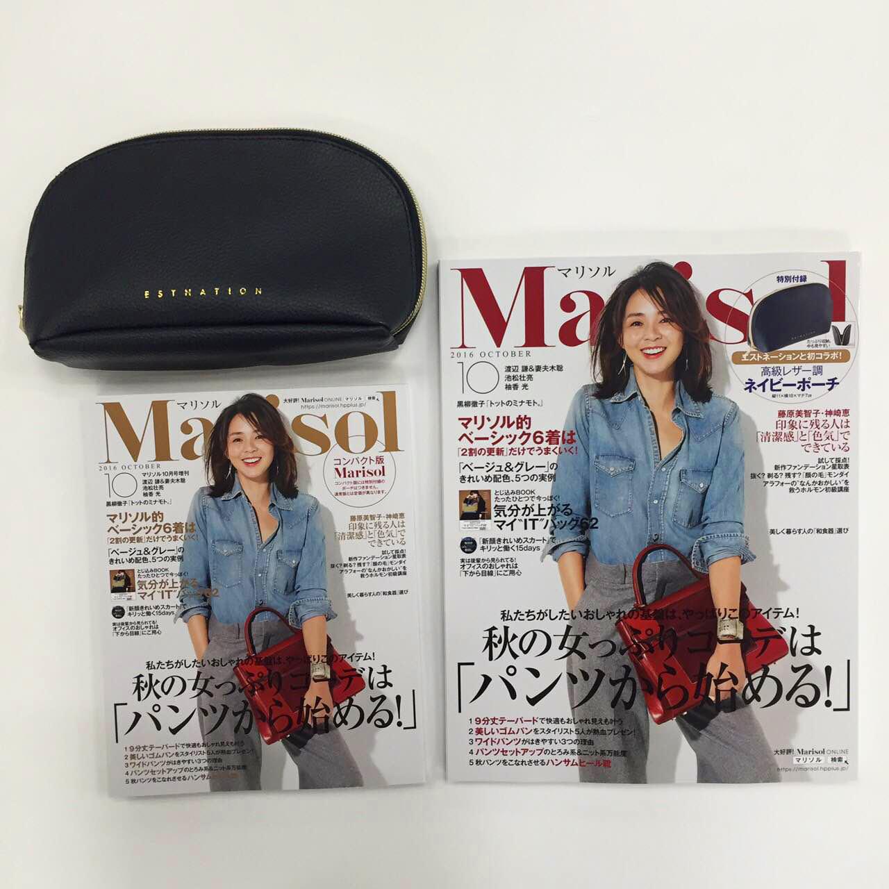 今号は付録つき!本日、Marisol10月号発売です!_1_1