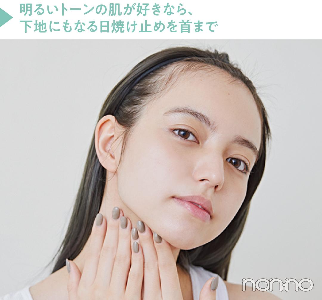 ベースメイク初心者Q&A★ 敏感肌さんやくすみ肌さんのお悩みも解決!_1_12