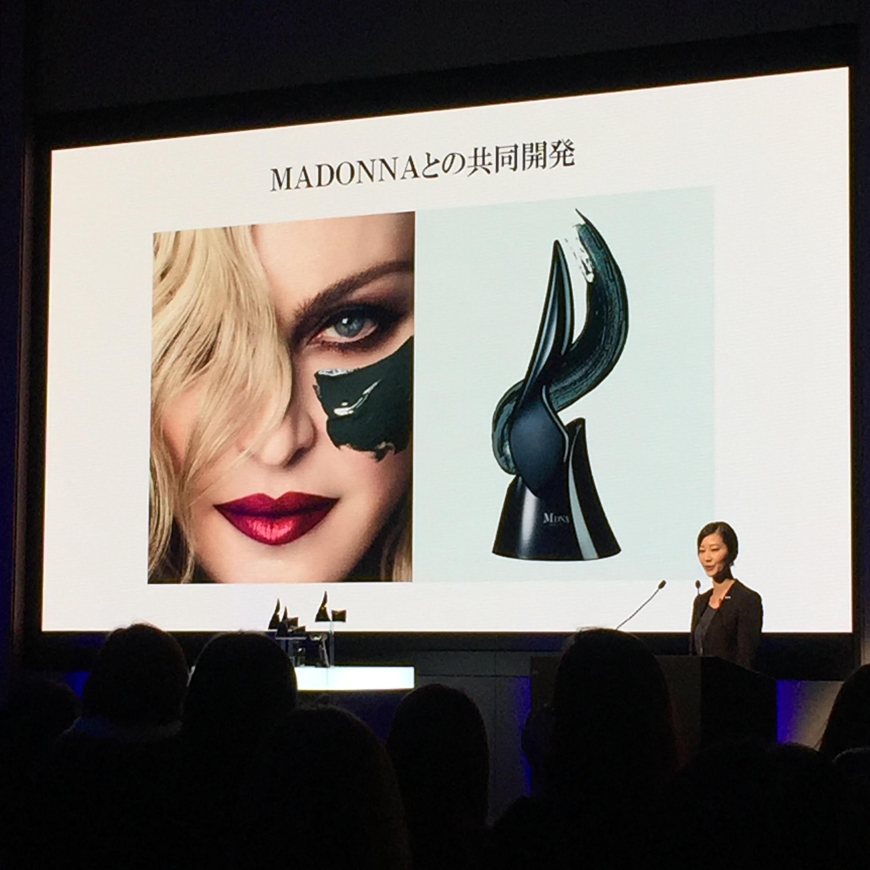 世界の歌姫マドンナプロデュース!MDNASKIN の新作。_1_3