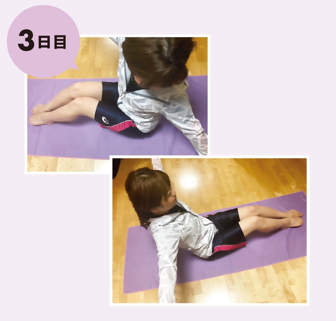 専属読モ・中谷彩伽さんの体幹トレーニング2週間レポート_1_2-2