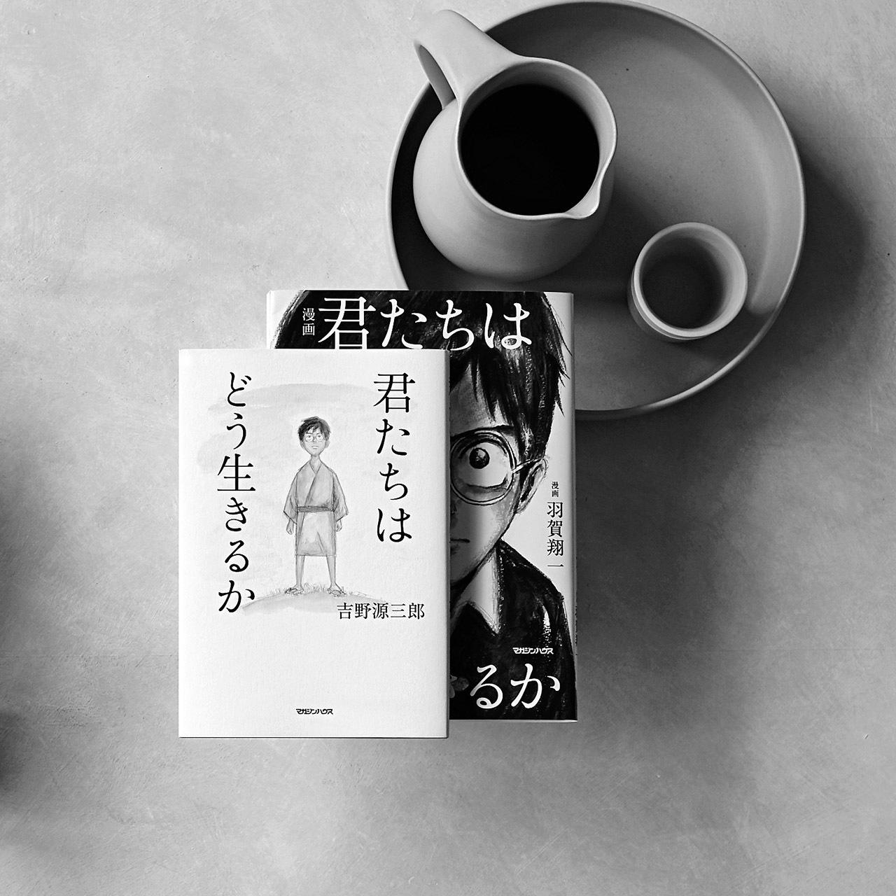 女性におすすめの本photo gallery_1_1-11
