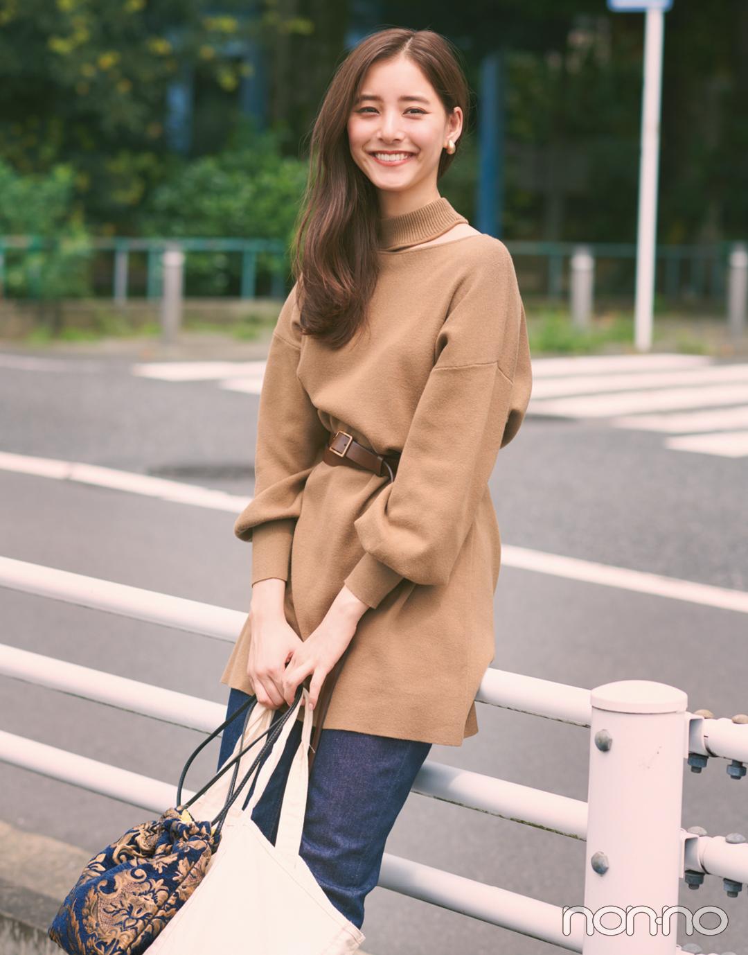 新木優子の恋とニットの物語♡ 「君」は先輩からの告白を受ける?【ニットを着るなら、エモいほう。vol.5】_1_2